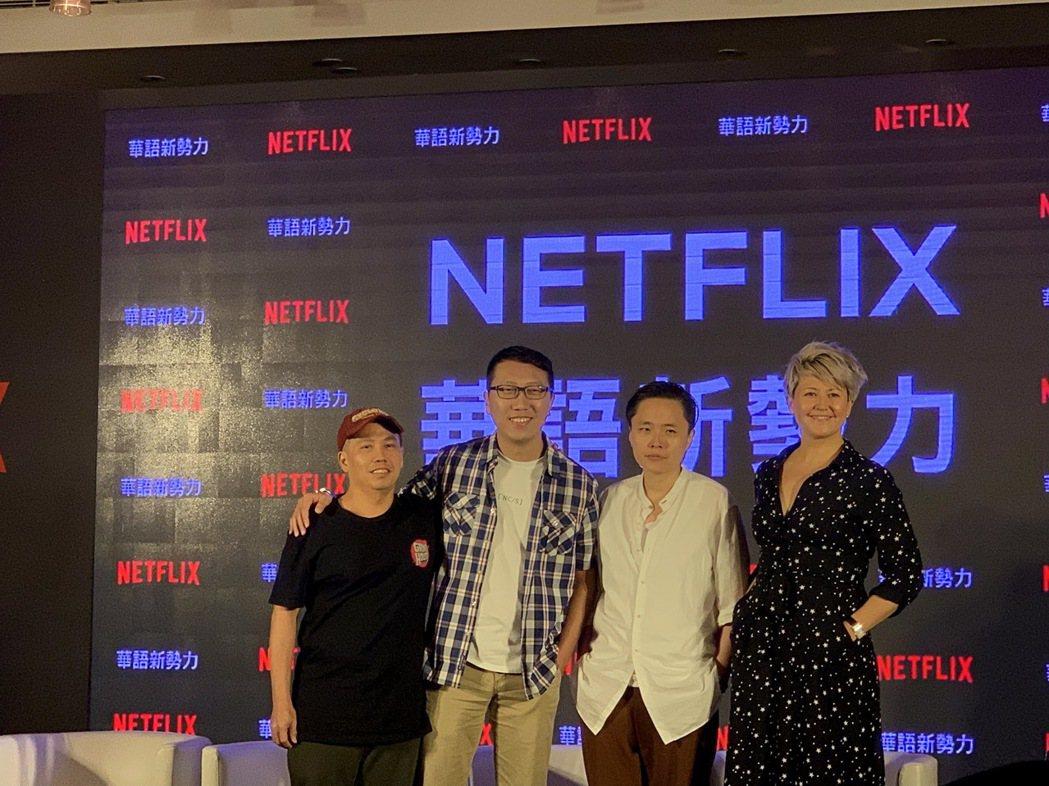 Netflix今(26日)舉辦Netflix華語新勢力記者會,並正式宣布首三部華...