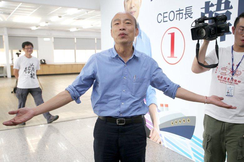 國民黨2020總統參選人韓國瑜。 圖/聯合報系資料照