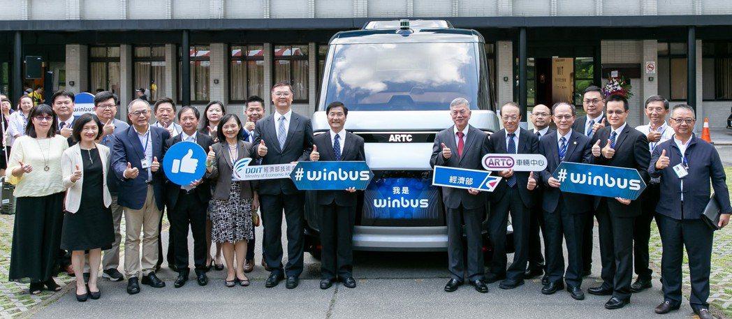 財團法人車輛測試中心與台灣自駕產業聯盟強強聯手,帶動產業新發展。 圖/ARTC提...
