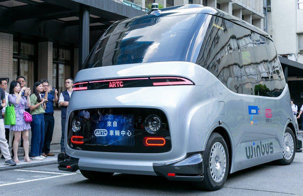 國人第一台自研自製MIT自駕電動小型巴士WinBus今首度亮相。 圖/ARTC提...