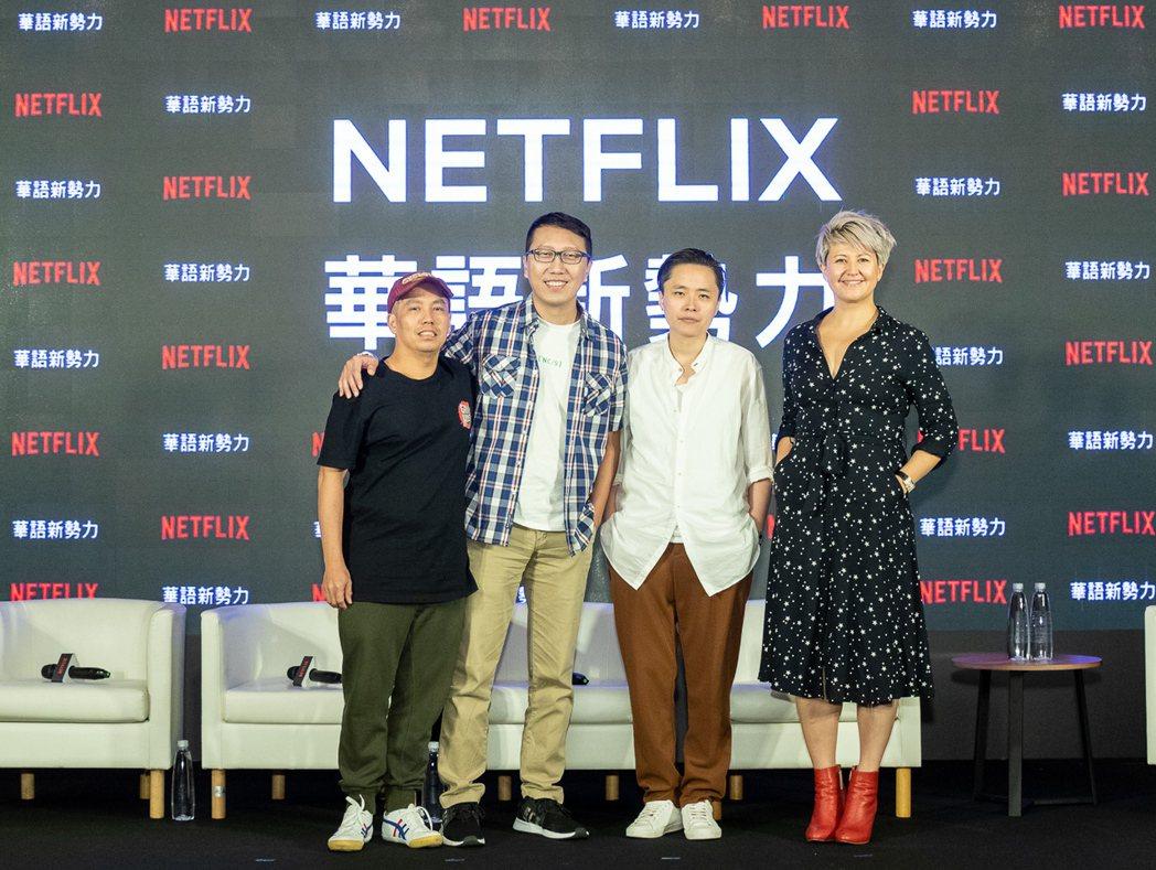 Netflix國際原創總監攜三部原創內容導演,一同暢聊作品創作歷程及初次與Net...