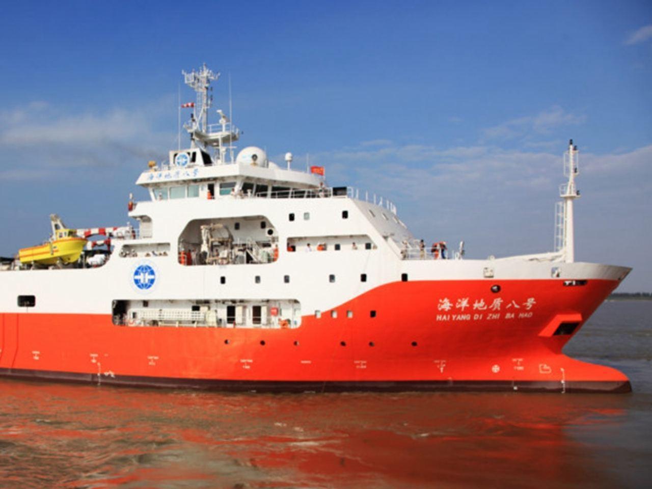 中國石油勘探船「海洋地質八」號進入南沙群島萬安灘勘探,引發中越兩國激烈對峙。(取...
