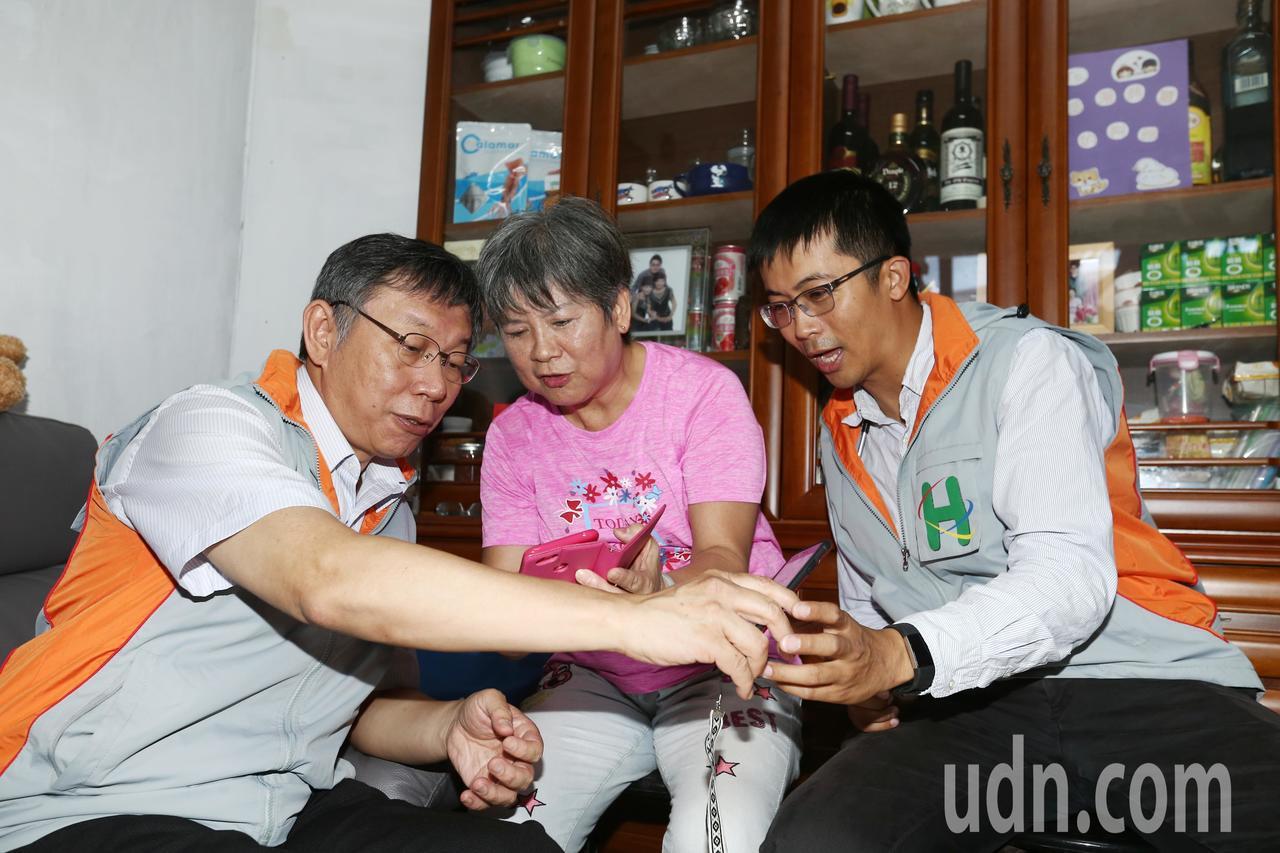 台北市長柯文哲(左)今天擔任一日醫生,與慈悲關懷社區志工一同訪視個案。記者曾原信...