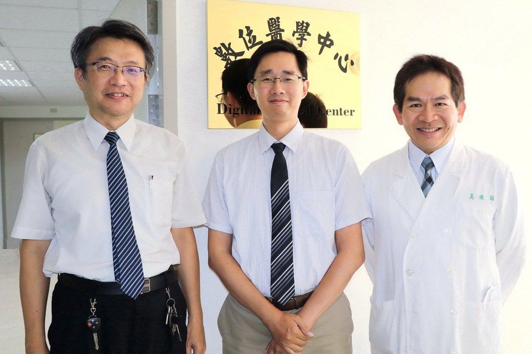 陽明大學數位醫學中心主任郭博昭(左一)。圖/陽明大學提供