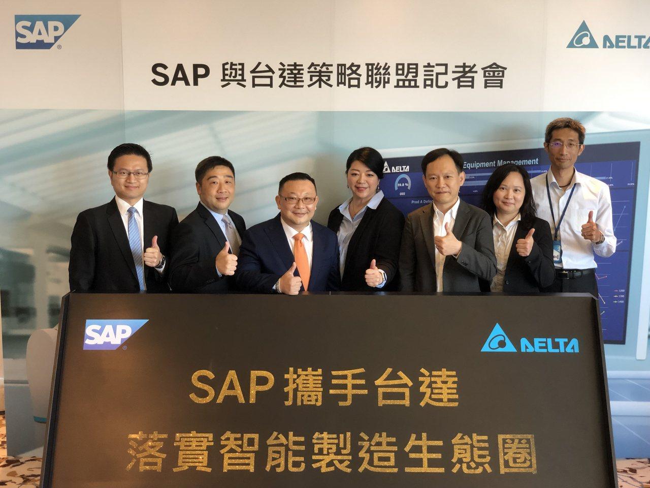SAP宣布與台達策略合作,打造智能製造生態圈。圖為SAP 全球副總裁暨台灣總經理...