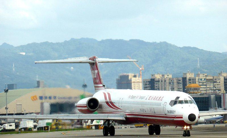 航空業界盛傳遠航將停飛,民航局下午也將召開記者會說明,但遠航尚未證實此消息。記者王宏舜/攝影