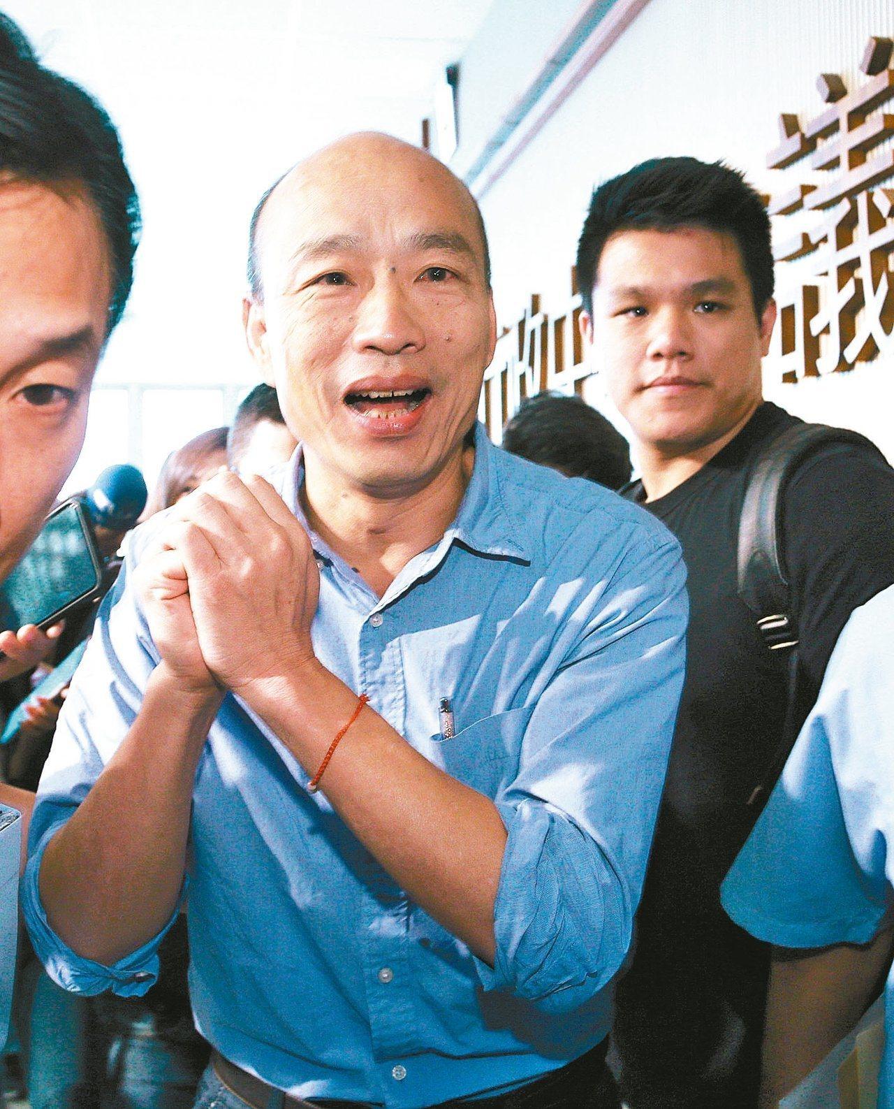 韓國瑜當選高雄市長後,9月1日將第一次到彰化縣見韓粉。聯合報系資料照片