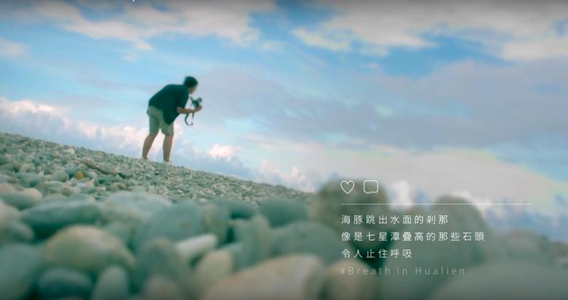 「午夜微KIANG」組別影片以社群網站為主題,突顯花蓮的氣息。圖/翻攝「花蓮的氣息」影片