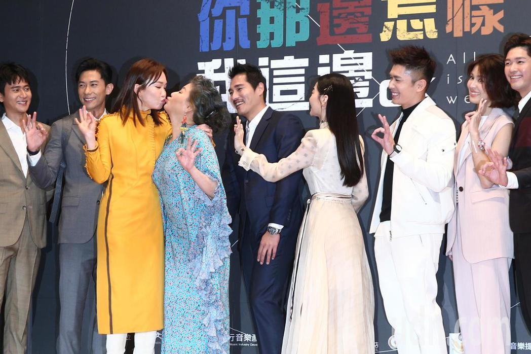 范文芳(左三)與藍心湄(左四)昨天出席台視、八大新戲《你那邊怎樣‧我這邊ok》首...