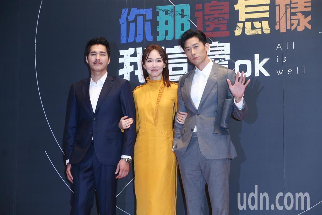 藍正龍(左起)、范文芳與陳泂江昨天出席台視、八大新戲《你那邊怎樣‧我這邊ok》首...
