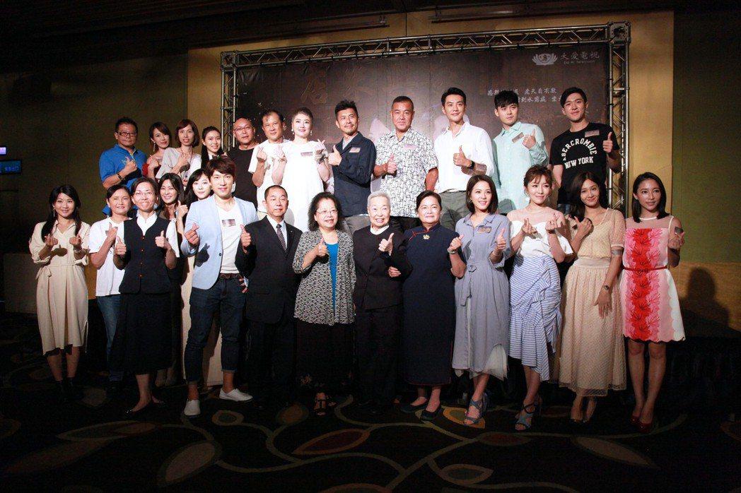 「程哥懺悔路」演員群齊聚。圖/大愛台提供