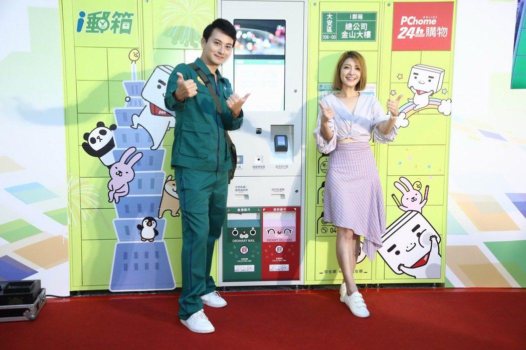 孟澔(左)、網路女神蓓蓓出席活動。圖/i郵箱提供