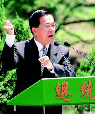 陳水扁很少說英文,2000年6月20日就職滿月時,說九二共識是「Agree to...
