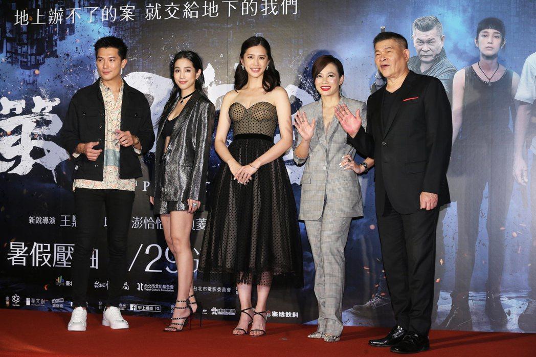 主要演員邱澤(左起)、温貞菱、劉奕兒、楊雁雁 、澎恰恰,出席「第九分局」首映會 ...