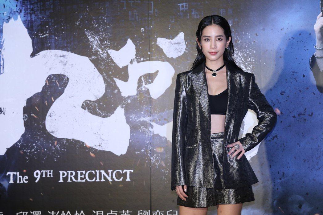 温貞菱出席「第九分局」首映會。記者徐兆玄/攝影