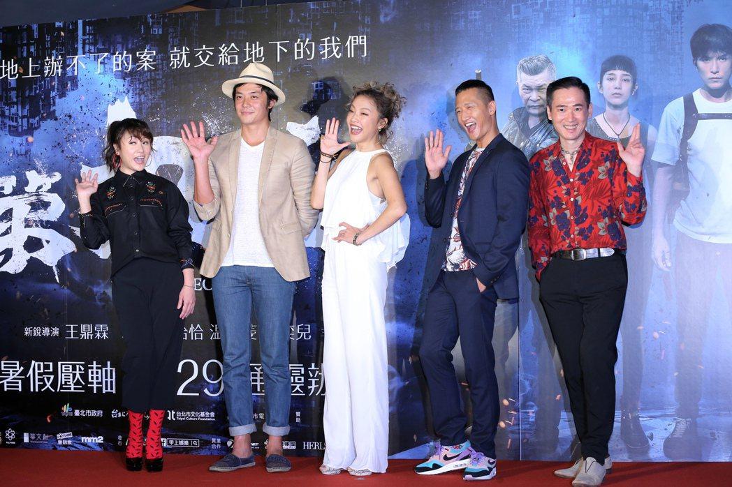 海裕芬(左起)、姚元浩、張允曦(小8)、高英軒、應蔚民,出席「第九分局」首映會。...