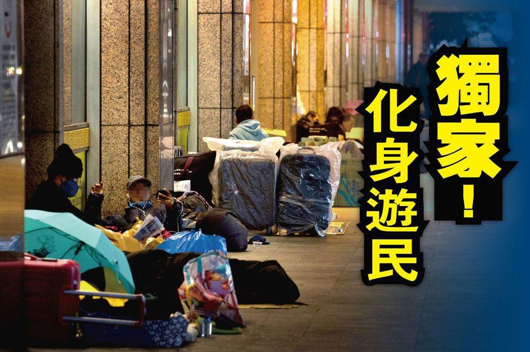 全台最繁華的台北市,入夜後台北車站四周走道上卻可見滿是露宿街頭的街友。記者李隆揆...