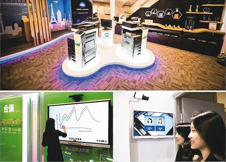 金儀公司啟用「智能辦公展廳」。 金儀/提供