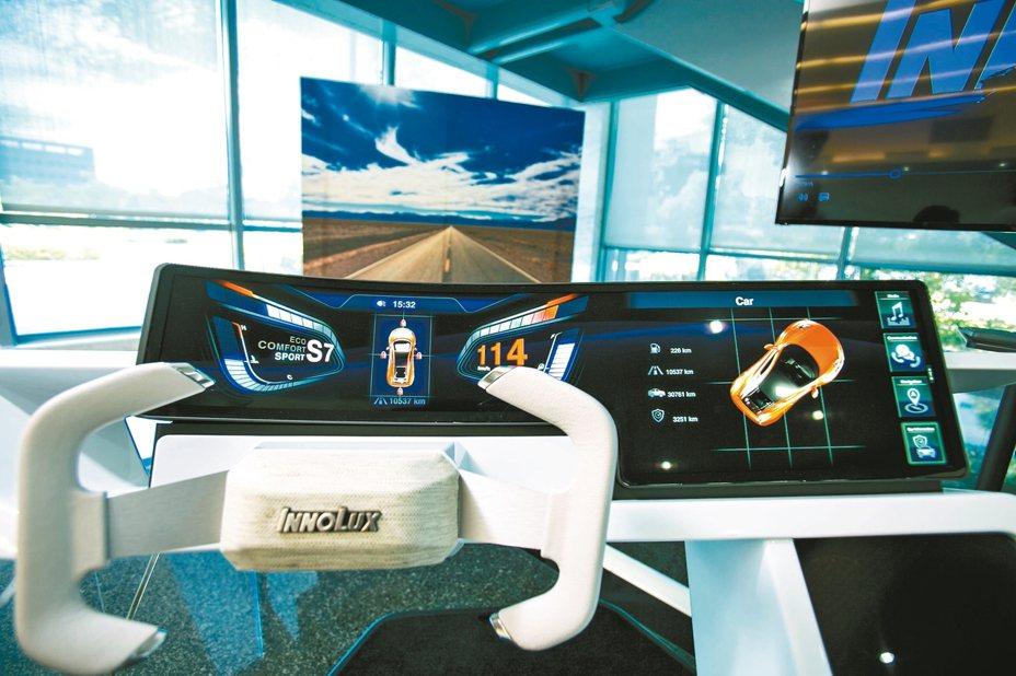 群創28.3吋一體曲面異形車載面板獲OEM大廠採用於系列車款。 群創/提供