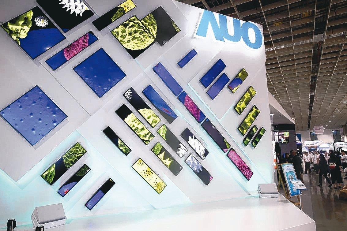 智慧顯示展覽會,友達的產品展示看板。 記者曾吉松/攝影