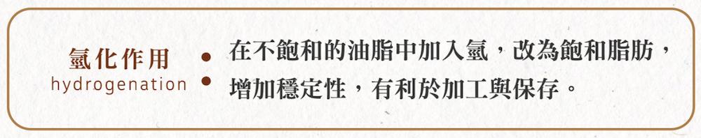 圖/真食誠現提供