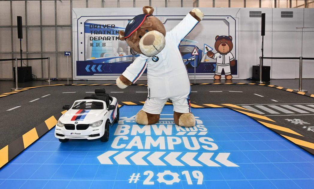 2019 BMW Kids Campus體驗營圓滿結束。 圖/BMW汎德提供
