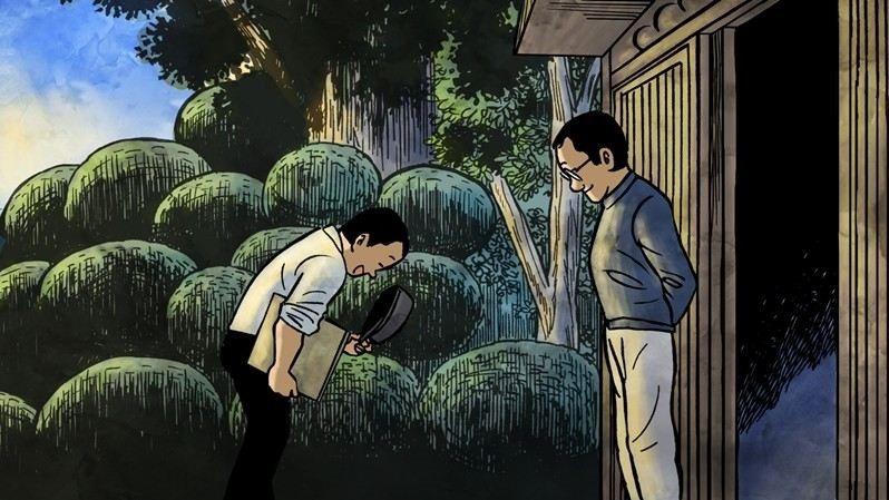 《昭和感官物語》劇照。 圖/佳映娛樂