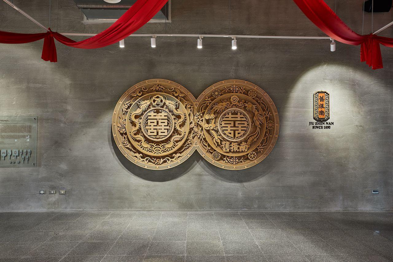 舊振南漢餅文化館內大型木雕裝置藝術–囍,象徵兩個家庭因為聯姻融合為一個大家族的概...