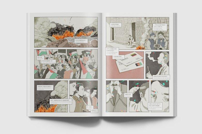 安靜的戰地。腳本:Versus;漫畫:高妍。 圖/慢工出版提供