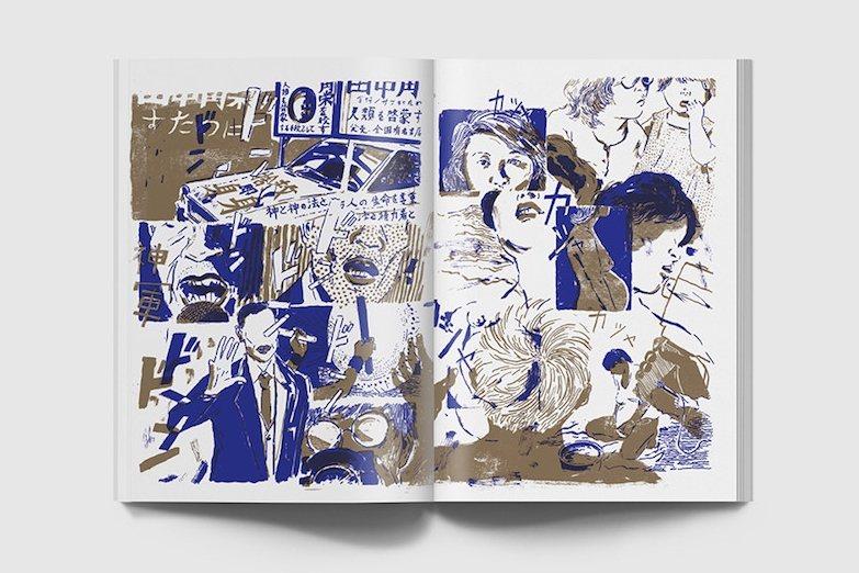 禁區裡的格鬥派導演:原一男。文:林木材;漫畫:陳沛珛。 圖/慢工出版提供