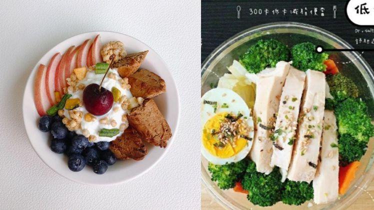 圖/ig@eat._.day、小紅書@小军曹,Beauty美人圈提供