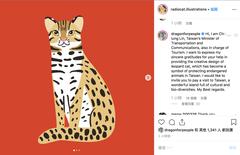 止血!林佳龍將邀俄國插畫家來台參與石虎彩繪列車首航
