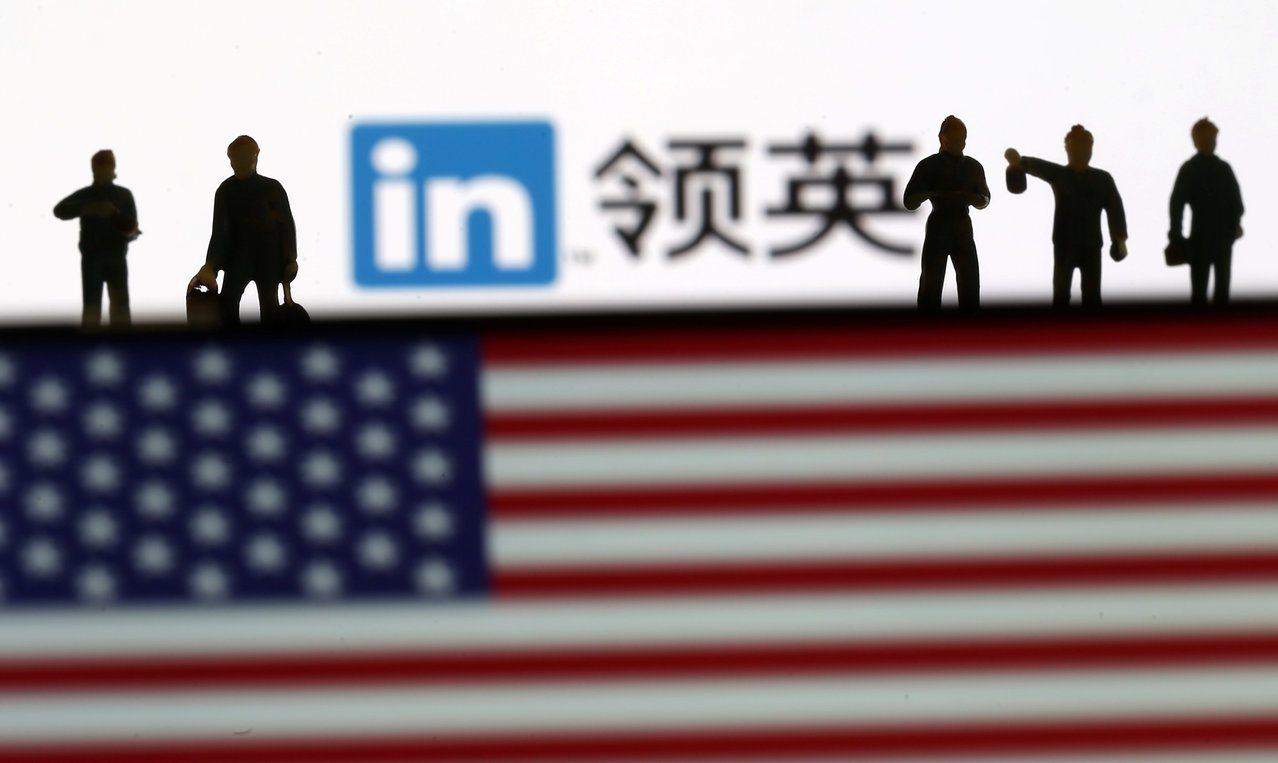 西方反情報官員表示,中國利用LinkedIn在海外吸收間諜。路透