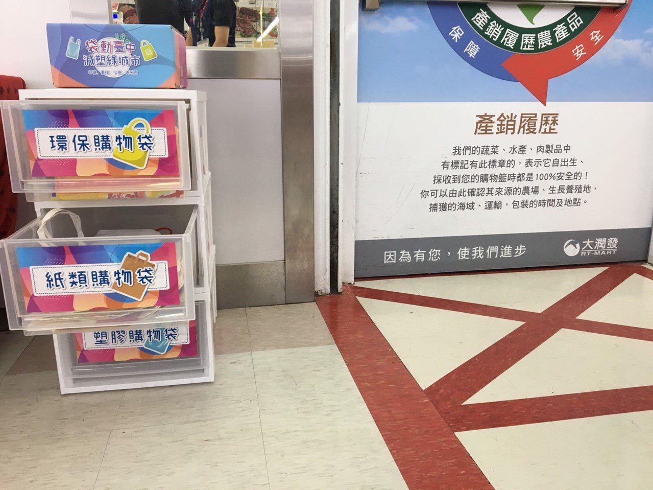 台中市政府環保局設置「二手袋循環回收站」,蒐集民眾家中閒置且堪用,至少A4大小的...