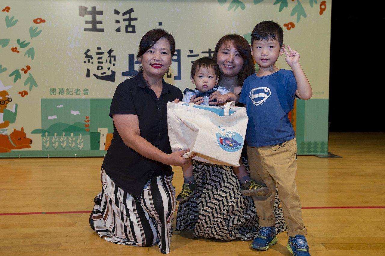 竹市多元閱讀活動31日登場 5歲以下可獲贈閱讀禮袋
