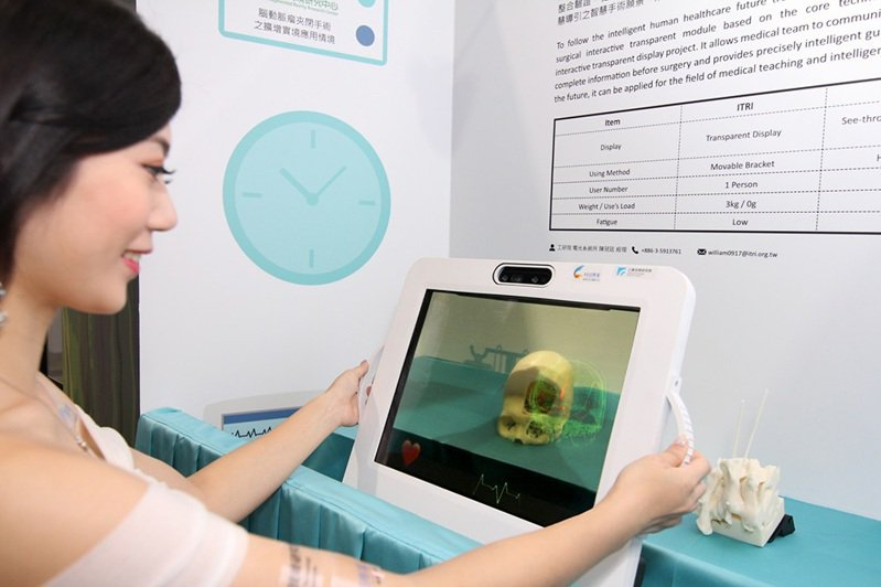 工研院於Touch Taiwan 2019中展出的「可降低手術下刀風險之透明顯示互動模組」,可提供醫療團隊手術治療時精確導引。圖/工研院提供