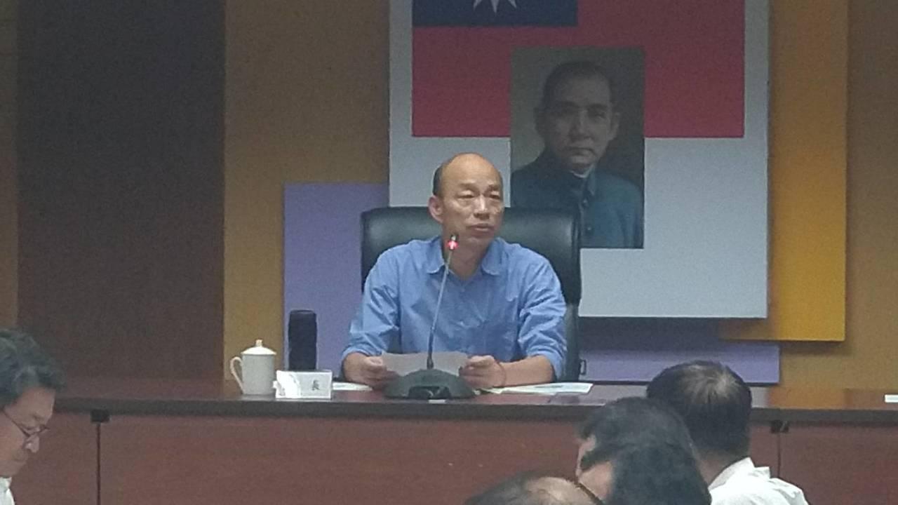 高雄市長韓國瑜下午出席市府第4次治安會報。記者蔡孟妤/攝影