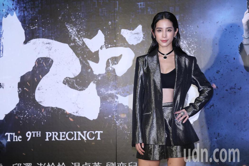 主要演員邱澤温貞菱出席「第九分局」首映會 。記者徐兆玄/攝影