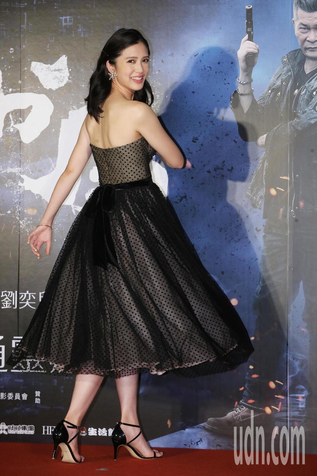主要演員劉奕兒出席「第九分局」首映會 。記者徐兆玄/攝影