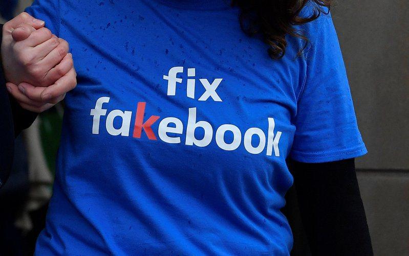 臉書政治廣告新規將於9月中旬上路。路透