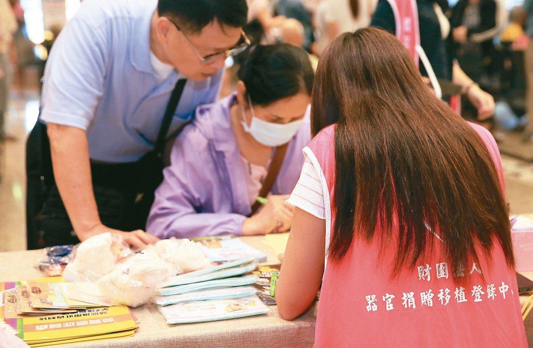 恩主公醫院舉辦器官捐贈宣導推廣活動。 記者潘俊宏/攝影
