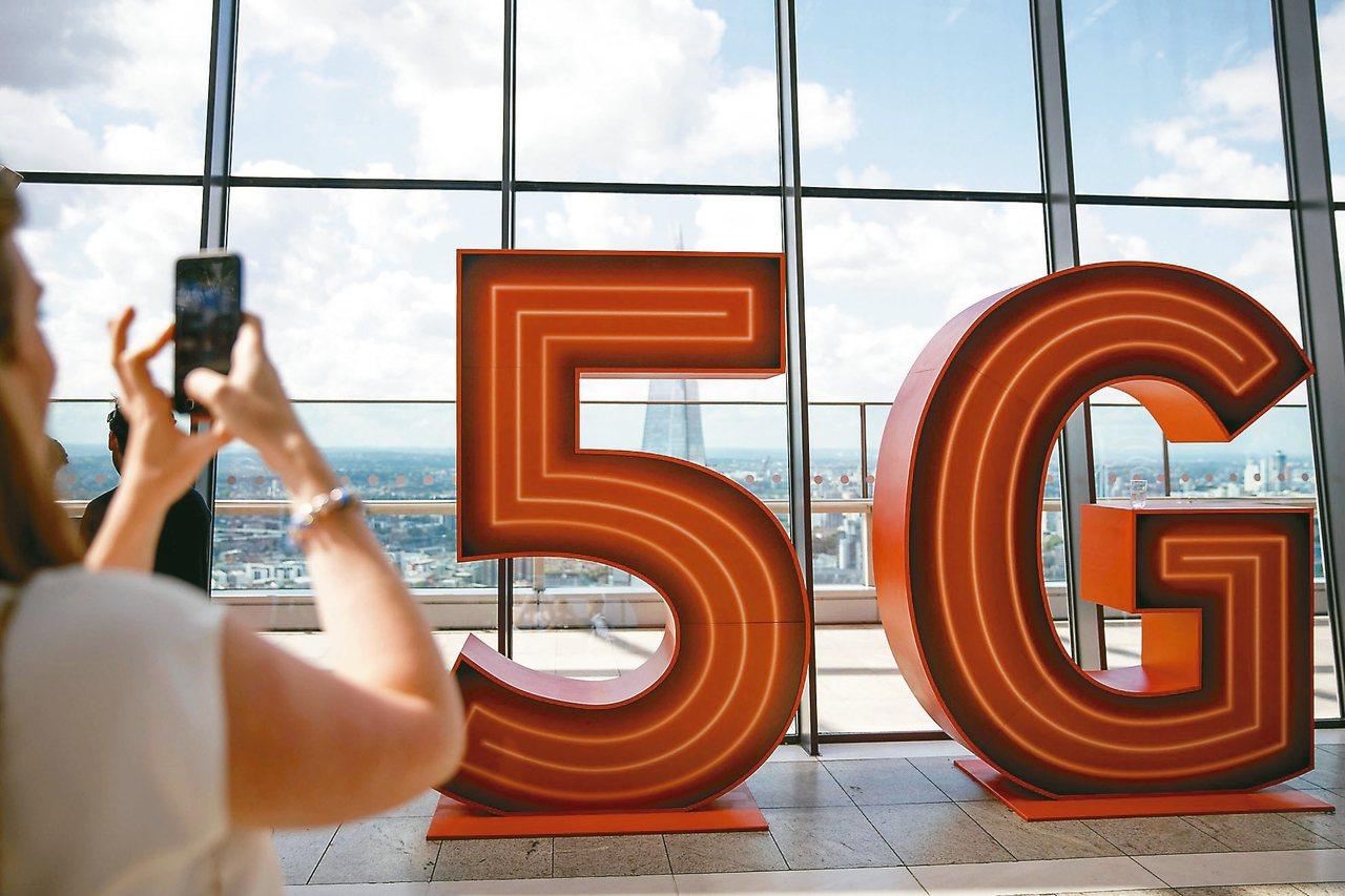 中華電信董事長謝繼茂表示,預估2020年6、7月時,中華電就可以開台5G。示意圖...