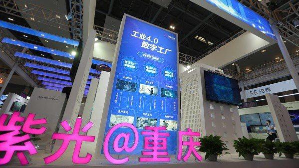 打破美韓壟斷,大陸紫光集團投資DRAM廠。 圖/取自紫光集團官網