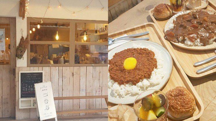 圖片來源:Poffee Canteen 官方粉絲專頁(女子學提供)