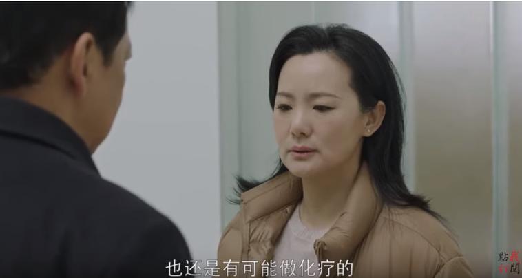 劉靜在《小歡喜》裡罹癌。圖取自YouTube