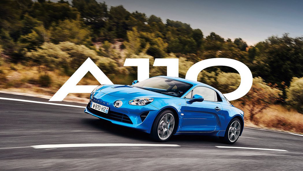 Alpine A110 Pure。 摘自Alpine