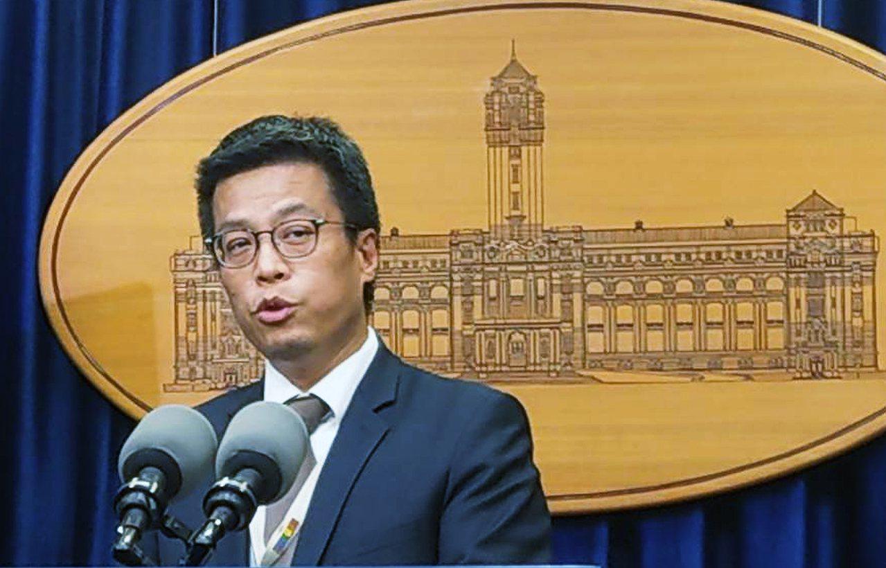 總統府發言人黃重諺。記者王彥鈞/攝影