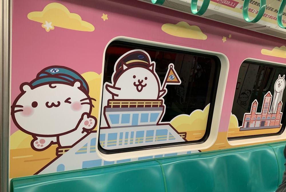 高雄捷運7月推出「高捷x貓咪大戰爭x麻吉貓」彩繪列車。圖/高捷公司提供