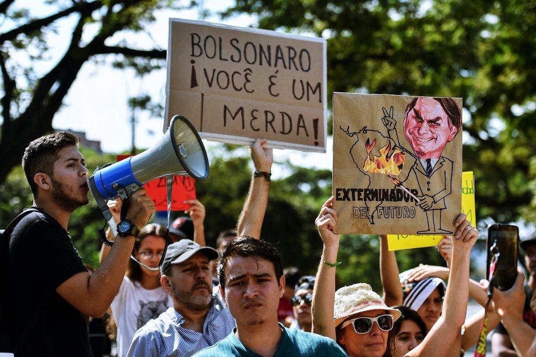 在G7喊話提供金援之餘,歐盟也傳出「不排除杯葛《歐盟–南美南方共同市場自貿協定》...