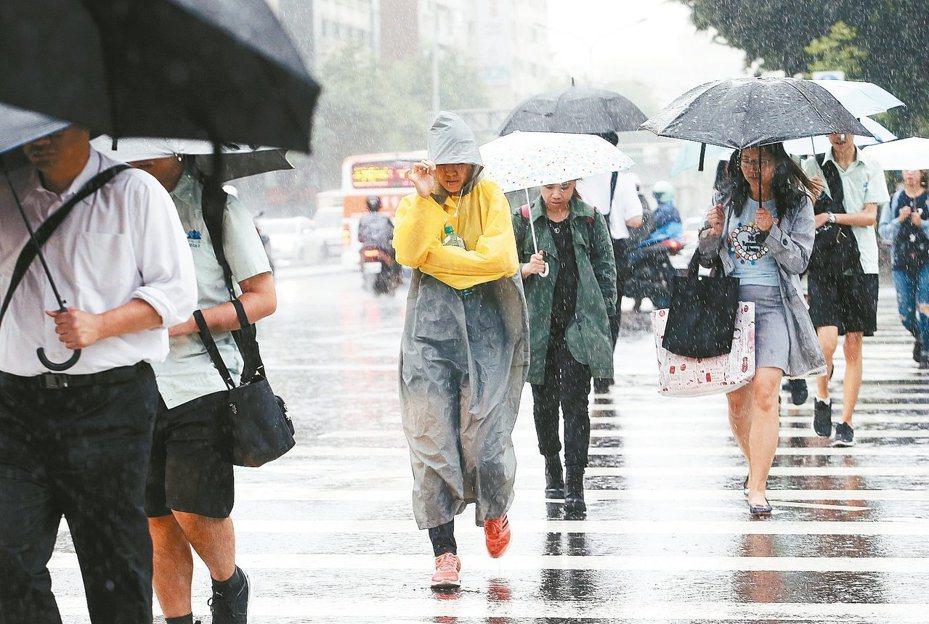 中央氣象局表示,今起到周六受楊柳颱風外圍環流影響,水氣增多,今起要留意雨勢。本報資料照片